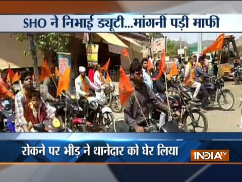 SHO forced to apologise for stopping 'shobha yatra' in Jaipur