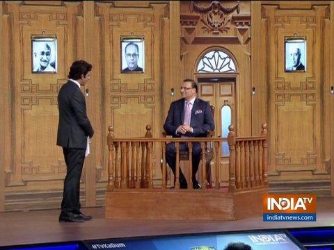 आप की अदालत: एडिटर-इन-चीफ रजत शर्मा ने कहा, अमेरिका के राष्ट्रपति डोनाल्ड ट्रंप 'आप की अदालत' के लिए सबसे बेस्ट उम्मीदवार हैं