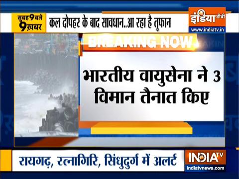 Top 9 News: मुंबई की तरफ बढ़ रहा है चक्रवाती तूफान 'तौकते'