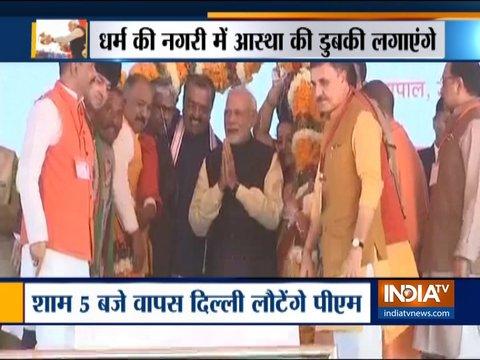 Kumbh 2019: प्रधानमंत्री आज संगम में लगाएंगे आस्था की डुबकी