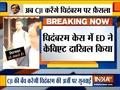 CBI files caveat in Supreme Court in Chidambaram case