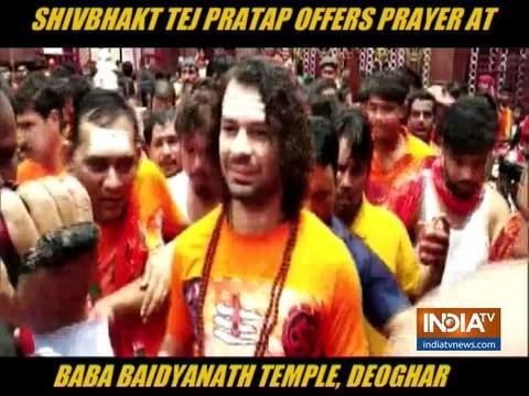 Lalu's son Tej Pratap Yadav offers prayer at Baba Baidyanath Temple, Deoghar