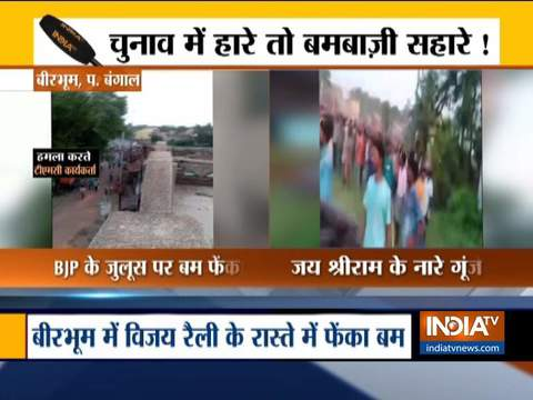 TMC supporters allegedly hurl bomb at BJP supporters' Vijay Rally