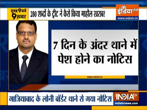 Top 9 News: गाज़ियाबाद में बुजुर्ग की पिटाई के मामले में ट्विटर इंडिया के MD को यूपी पुलिस ने भेजा लीगल नोटिस