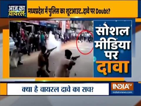 देखिए इंडिया टीवी का स्पेशल शो आज का वायरल | 16 अक्टूबर, 2020