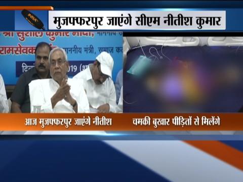 सीएम नीतीश कुमार ने आज मुजफ्फरपुर का दौरा करेंगे