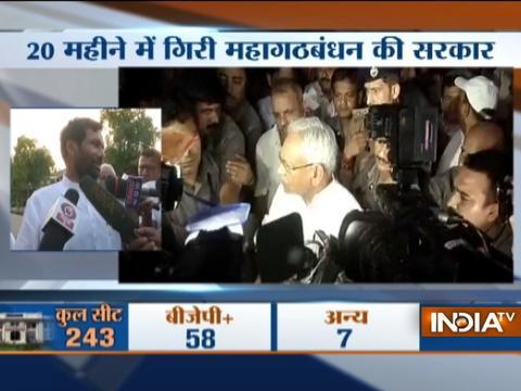 Bihar: Ram Vilas Paswan and KC Tyagi reacts on Nitish Kumar resignation