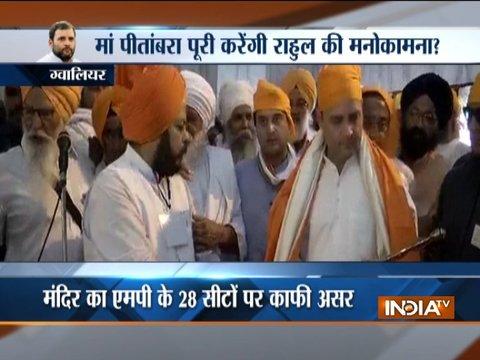 राहुल की भक्ति से मिलेगी MP में 'शक्ति'?