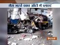Cylinder explosion at petrol pump in Mumbai's Kandivali, three injured