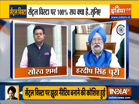 Union minister Hardeep Singh Puri slams Congress over Centra Vista project
