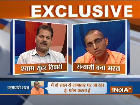 Watch special show on