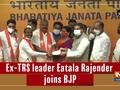 Ex-TRS leader Eatala Rajender joins BJP