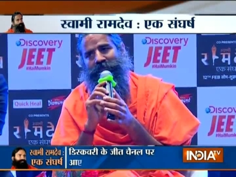 Even in my 50s, I never gave up on my dreams: Swami Ramdev
