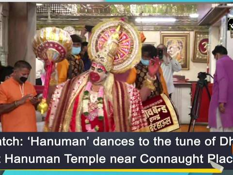 Watch: 'Hanuman' dances to the tune of Dhol at Hanuman Temple near Connaught Place