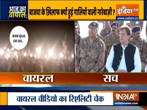 देखिए इंडिया टीवी का स्पेशल शो आज का वायरल | 18 अक्टूबर, 2020