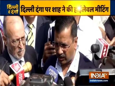 अमित शाह के साथ बैठक के बाद बोले दिल्ली के सीएम अरविंद केजरीवाल कहा-हर कोई चाहता है कि हिंसा को रोका जाए