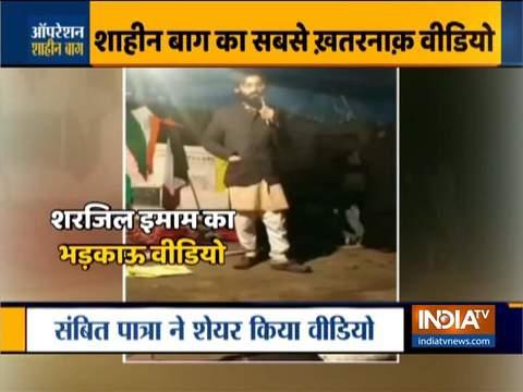 संबित पात्रा ने शेयर किया शरजील इमाम का वीडियो, असम को इंडिया से अलग करने की दे रहा धमकी