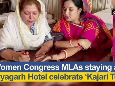 Women Congress MLAs staying at Suryagarh Hotel celebrate 'Kajari Teej'