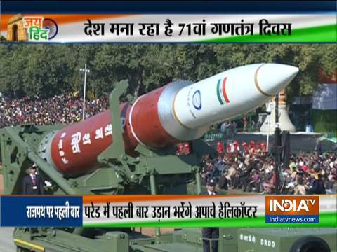 गणतंत्र दिवस समारोह में दिखेगी भारत की पहली एंटी सेटेलाइट मिसाइल
