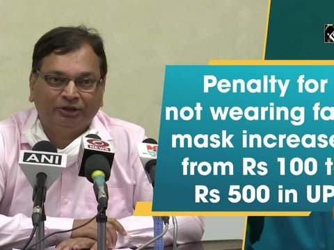 Penalty for not wearing face mask increased from Rs 100 to Rs 500 in UP
