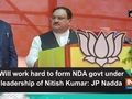 Will work hard to form NDA govt under leadership of Nitish Kumar: JP Nadda