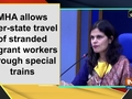MHA allows inter-state travel of stranded migrant workers through special trains