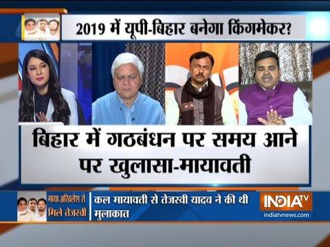 2019 में उत्तर प्रदेश-बिहार बनेगा किंगमेकर?