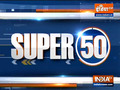 Super 50: Two cases of the Kappa COVID-19 variant detected in UP