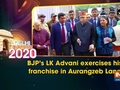 BJP's LK Advani exercises his franchise in Aurangzeb Lane