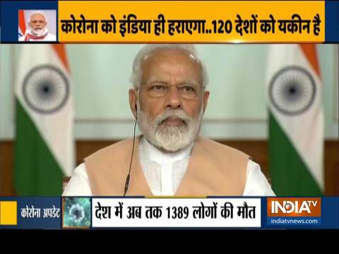 PM Modi attends virtual meeting with NAM leaders over COVID-19