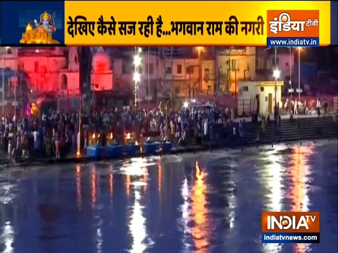 राम मंदिर भूमि पूजन: रोशनी से जगमगा उठी अयोध्या नगरी