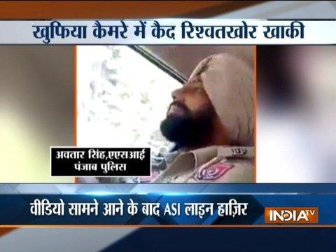 Punjab: ASI caught in money-for-work sting operation