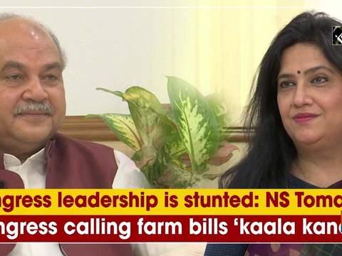 Congress leadership is stunted: NS Tomar on Congress calling farm bills 'kaala kanoon'