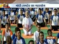 International Yoga Day: PM Modi performs Yoga at FRI, Dehradun