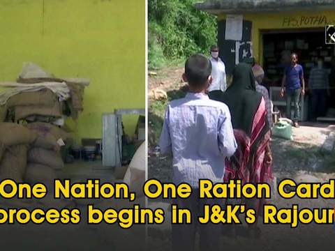 'One Nation, One Ration Card' process begins in JandK's Rajouri