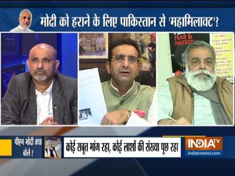 Kurukshetra | March 5, 2019: Should opposition demand evidence of IAF strike casualties?