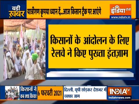 Rail roko protest: It'll begin at 12 pm & go on till 3-4 pm, says Rakesh Tikait