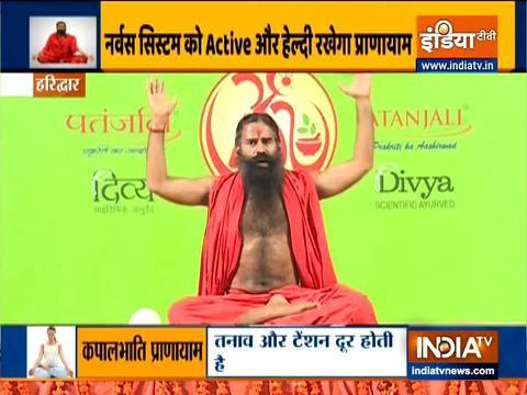 स्वामी रामदेव ने गुरु पूर्णिमा पर सभी गुरुओं को किया नमन