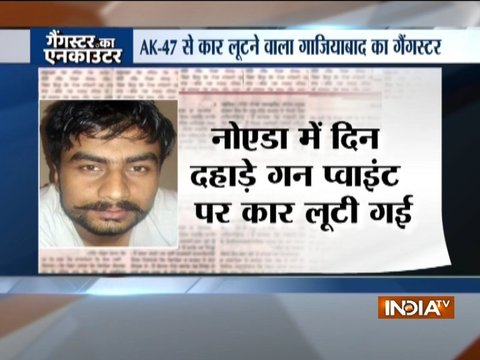 Watch India TV's special show on killing of UP's dreaded criminal Shravan Chaudhary