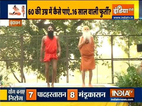 Stay healthy even at the age of 60, know effective yoga asanas from Swami Ramdev