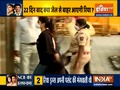 Sushant Case: Rhea and Showik Chakraborty's Bail Plea in Bombay HC underway