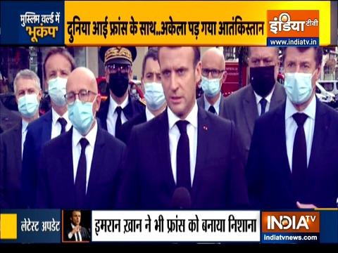 देखिये इंडिया टीवी का स्पेशल शो हकीकत क्या है | 30 अक्टूबर, 2020