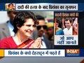 IndiaTV Special: Unheard stories of Priyanka Gandhi