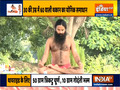 Swami Ramdev suggest ways to treat anxiety through yoga asanas