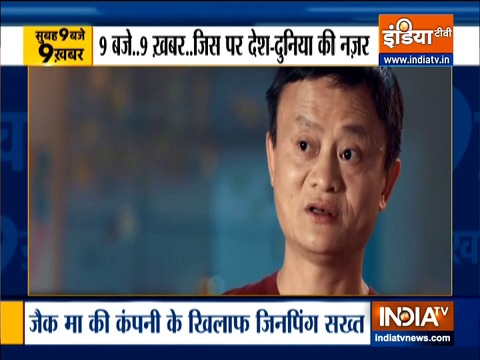 Top 9: Alibaba founder Jack Ma missing for over 2 months now
