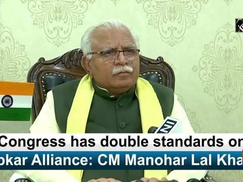 Congress has double standards on Gupkar Alliance: CM Manohar Lal Khattar