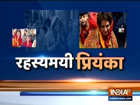 Watch INDIA TV's special report on Priyanka Gandhi