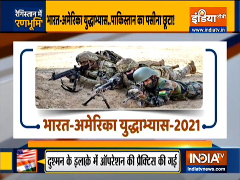Watch: Indo-US joint military exercise 'Yudh Abhyas' in Rajasthan's Bikaner
