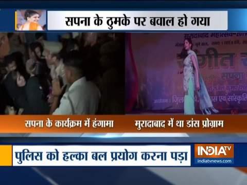 Ruckus during dancing queen Sapna Choudhary's program in Moradabad