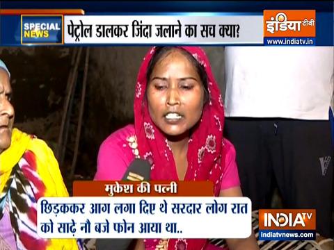 Special News | Man 'burnt to death' near Tikri border